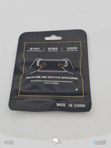 Pro finger gaming gloves